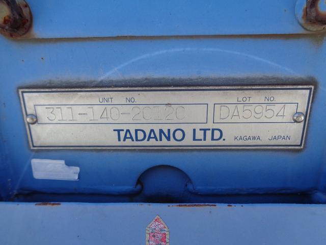 タダノ3段クレーン ラジコン付 標準ボディ 積載2トン(7枚目)