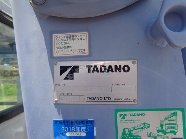 タダノ3段クレーン ラジコン付 標準ボディ 積載2トン(8枚目)
