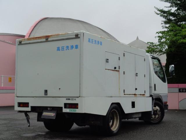 高圧洗浄車 マルナカ 300kgf Wポンプ SSD3070(2枚目)