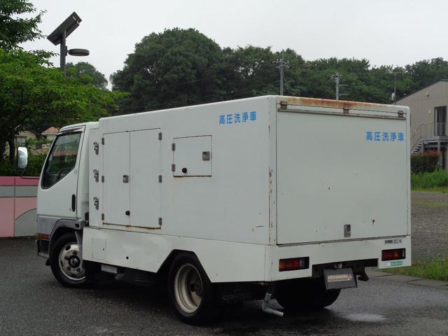 高圧洗浄車 マルナカ 300kgf Wポンプ SSD3070(4枚目)