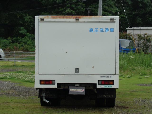 高圧洗浄車 マルナカ 300kgf Wポンプ SSD3070(7枚目)