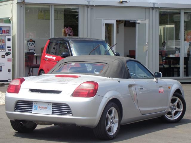 「トヨタ」「MR-S」「オープンカー」「茨城県」の中古車4