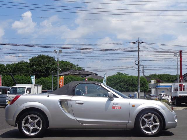「トヨタ」「MR-S」「オープンカー」「茨城県」の中古車7