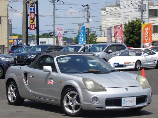 「トヨタ」「MR-S」「オープンカー」「茨城県」の中古車29