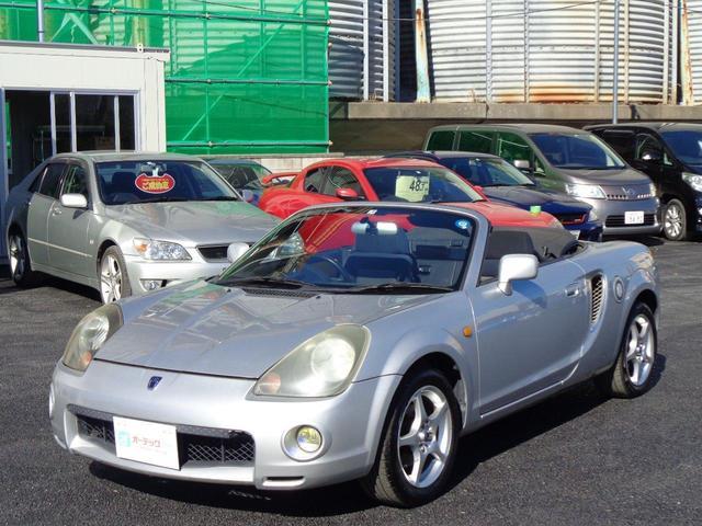 「トヨタ」「MR-S」「オープンカー」「茨城県」の中古車30