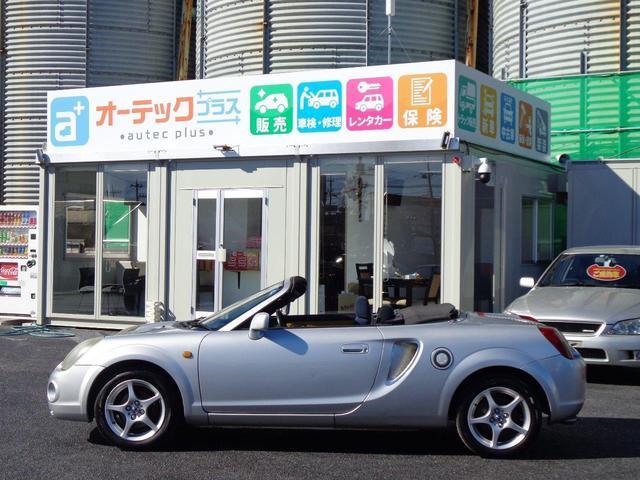 「トヨタ」「MR-S」「オープンカー」「茨城県」の中古車31