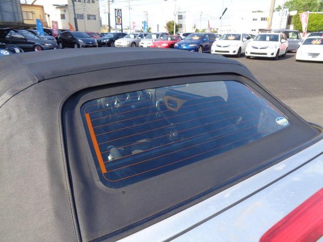 「トヨタ」「MR-S」「オープンカー」「茨城県」の中古車41