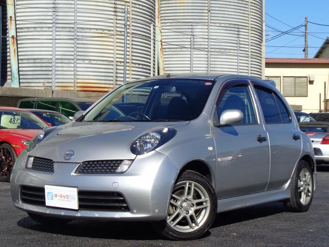 「日産」「マーチ」「コンパクトカー」「茨城県」の中古車30