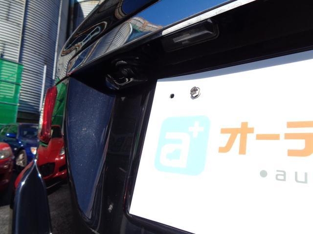 「スバル」「エクシーガ」「ミニバン・ワンボックス」「茨城県」の中古車18