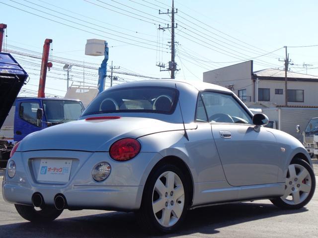 「ダイハツ」「コペン」「オープンカー」「茨城県」の中古車2