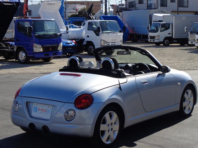 「ダイハツ」「コペン」「オープンカー」「茨城県」の中古車28