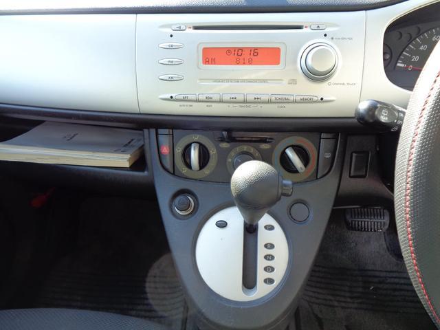 「スバル」「R2」「軽自動車」「茨城県」の中古車14