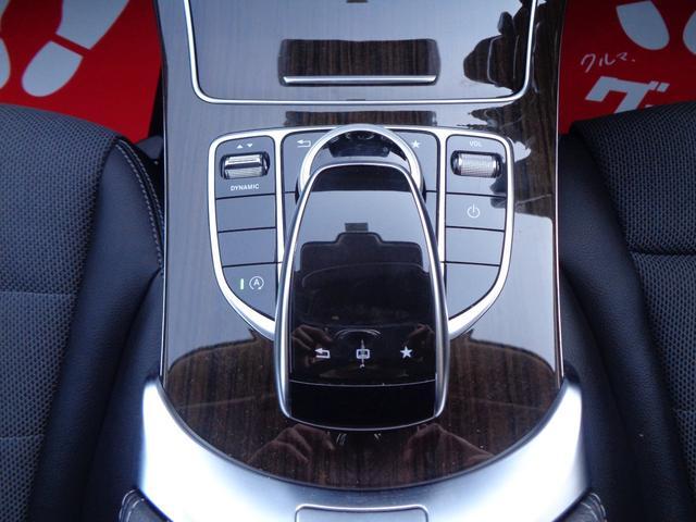 C220dアバンギャルド C63ルック AMGタイプエアロ AMGタイプ19インチAW 4本出しマフラーエンド LEDライト レーダーSF パークトロニック 純正ナビ フルセグ Bカメラ トランクスポイラー ETC キーレス(65枚目)