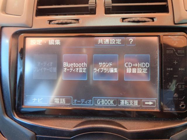 TRDターボM 社外アルミ エアロ 5速MTターボ HDDナビ フルセグ ETC ローダウンスマートキー(23枚目)