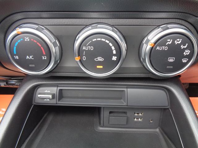 S 6速MT 純正アルミ 純正ナビ Bモニタ ビルシュタイン車高調 ETC ドラレコ プッシュスタート アドバンスキー オープン作動OK(25枚目)