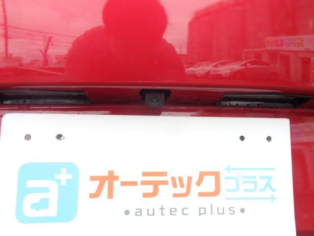 S 6速MT 純正アルミ 純正ナビ Bモニタ ビルシュタイン車高調 ETC ドラレコ プッシュスタート アドバンスキー オープン作動OK(29枚目)