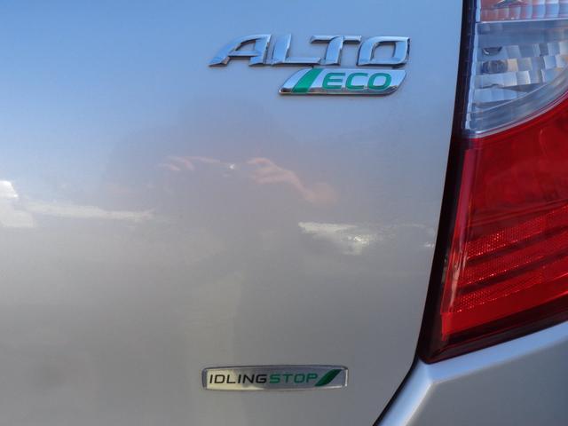 ECO-L アイドリングストップ シートヒーター キーレス(33枚目)
