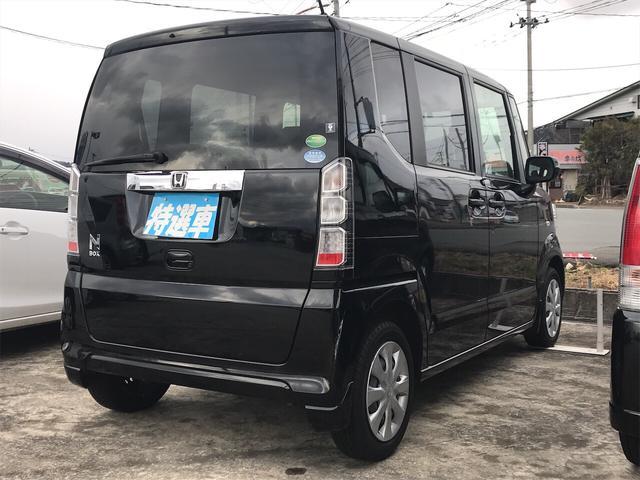「ホンダ」「N-BOX」「コンパクトカー」「山形県」の中古車11