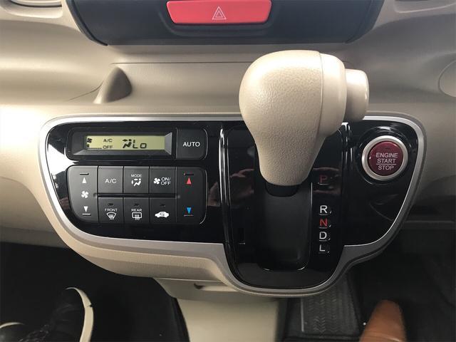「ホンダ」「N-BOX」「コンパクトカー」「山形県」の中古車21