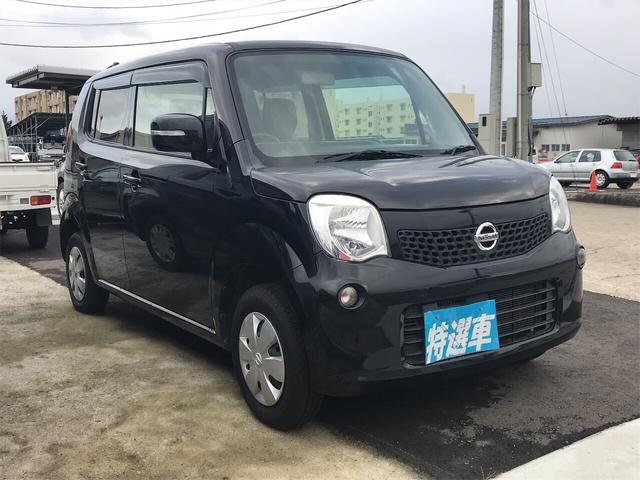 「日産」「モコ」「コンパクトカー」「山形県」の中古車5