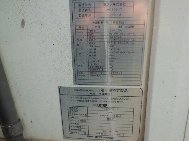 4.8ディーゼル -30°低温冷凍車 サイド扉付き 4WD(16枚目)