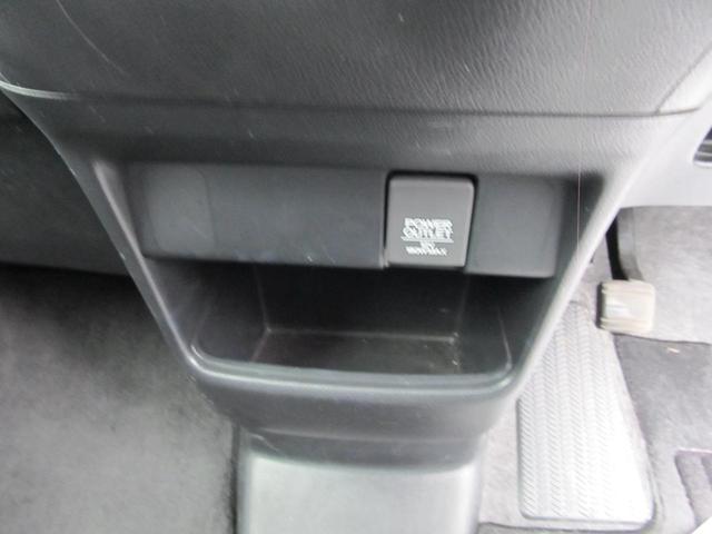 「ホンダ」「N-BOX」「コンパクトカー」「栃木県」の中古車15
