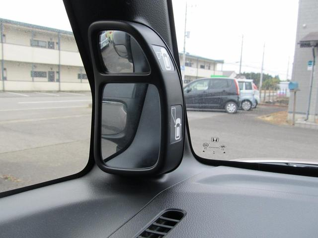 「ホンダ」「N-BOX」「コンパクトカー」「栃木県」の中古車16