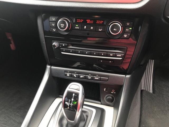 xDrive 20i(12枚目)