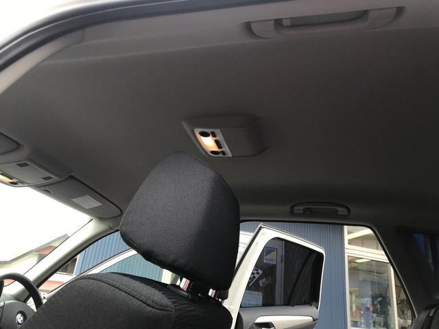 xDrive 20i(18枚目)