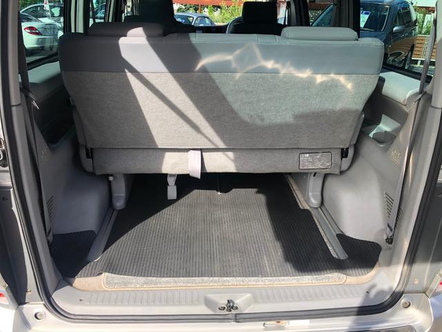 サードシート、カーゴルーム スライド調整できます。
