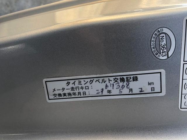 平成29年5月2日 67,368Km時エンジンタイミングベルト交換済みです。