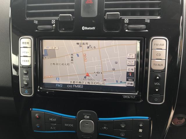 「日産」「リーフ」「コンパクトカー」「京都府」の中古車9