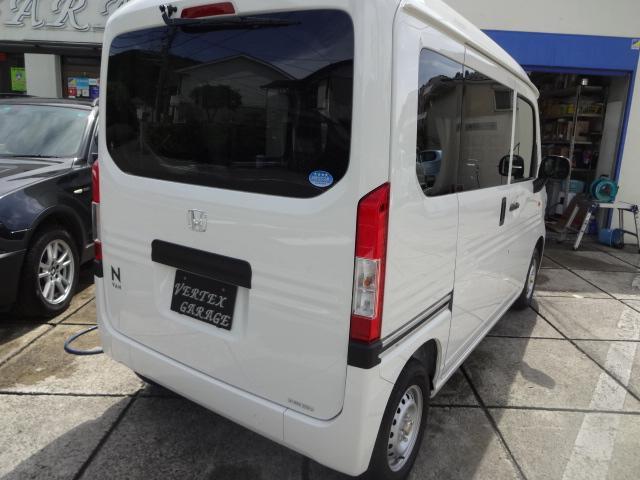 「ホンダ」「N-VAN」「軽自動車」「神奈川県」の中古車8