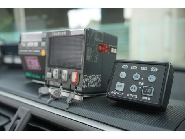 ★無線機やメーターの書き換え作業や認可に沿った内容で領収書の書き換えも可能です。