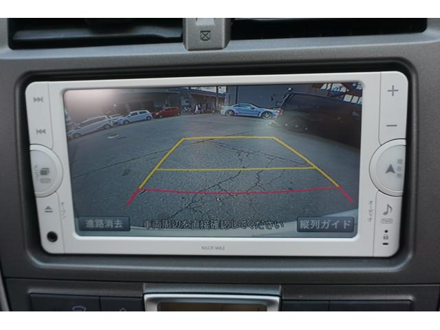 ★ナビ TV バックカメラ ETC 搭載していますので、そのままお使い頂けます。