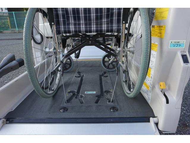 ロングDX 車椅子2脚仕様 Bタイプ パワーリフト(17枚目)