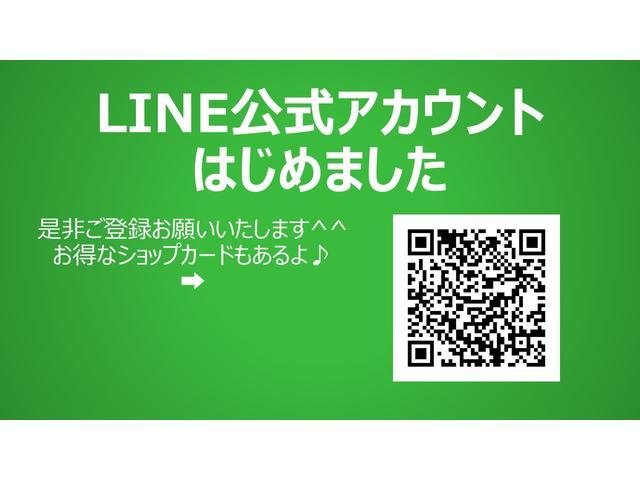 KCスペシャル リフトアップ 新品ホイール 新品マッドタイヤ 新品バンパーガード(30枚目)