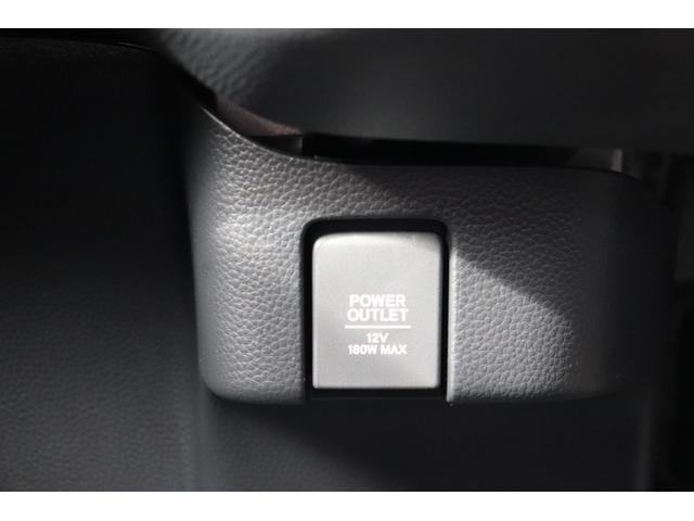 「ホンダ」「N-BOX」「コンパクトカー」「神奈川県」の中古車45