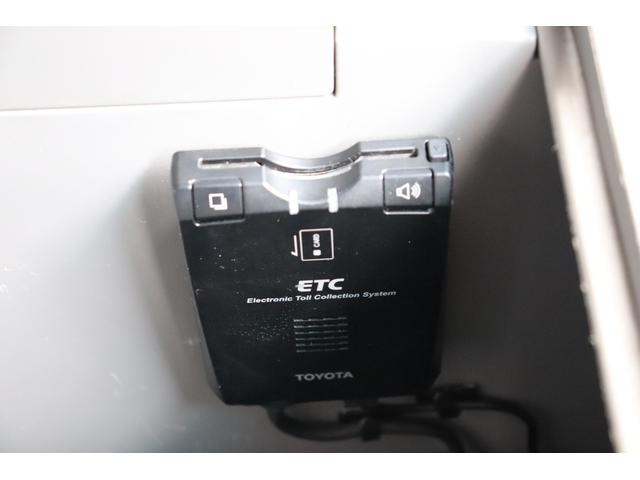 AS プラチナセレクションII 19インチAW・HDDナビ・フルセグTV・TVキット・両側パワースライドドア・パワーリアゲート・ウッドコンビハンドル・シフトノブ・バックカメラ・ETC・キーレス・スペアキー・取説(44枚目)