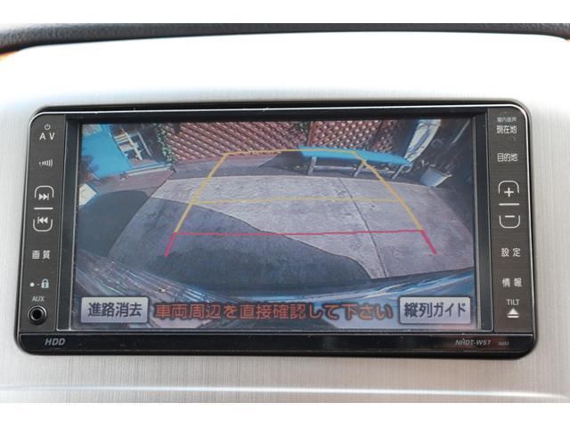 AS プラチナセレクションII 19インチAW・HDDナビ・フルセグTV・TVキット・両側パワースライドドア・パワーリアゲート・ウッドコンビハンドル・シフトノブ・バックカメラ・ETC・キーレス・スペアキー・取説(67枚目)