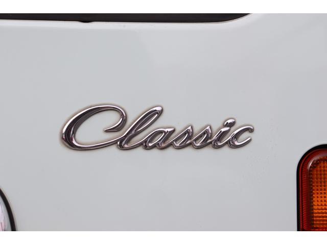 ディアス クラシック 40thアニバーサリー リビルトエンジン載せ替え(走行0km)・タイミングベルト交換・1000台限定車・ホワイトルーフ・メッキバイザー・ハイルーフ(57枚目)