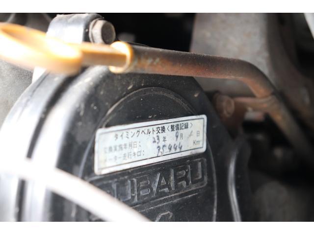 ディアス クラシック 40thアニバーサリー リビルトエンジン載せ替え(走行0km)・タイミングベルト交換・1000台限定車・ホワイトルーフ・メッキバイザー・ハイルーフ(60枚目)