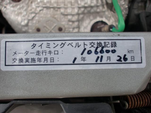 「ダイハツ」「MAX」「コンパクトカー」「群馬県」の中古車18