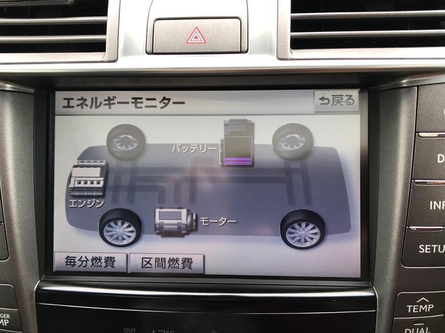 「レクサス」「LS」「セダン」「滋賀県」の中古車43