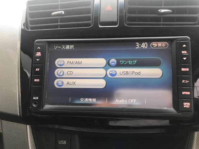 iPod接続可能です。お好みの音楽でドライブをお楽しみください♪