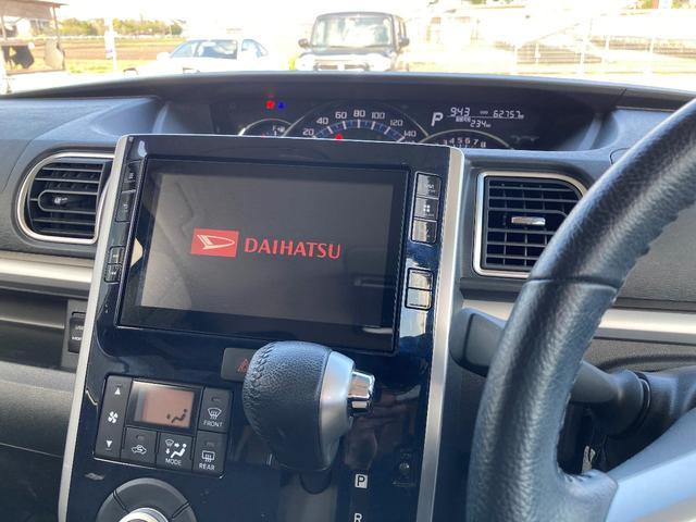 カスタムRS トップエディションSAIII 4WD ETC 衝突被害軽減システム CVT ターボ車 両側電動スライドドア アラウンドモニター AW スマートキー ベンチシート 電動格納ミラー 禁煙車 1オーナー ナビTV フルセグ(5枚目)