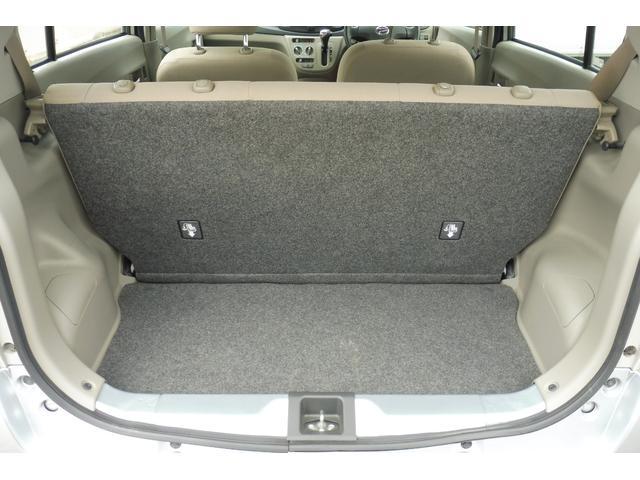 Xf 4WD キーレス オーディオ(23枚目)