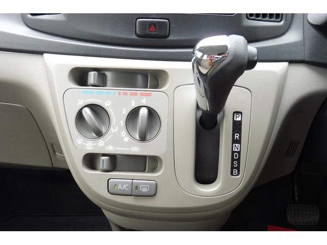 Xf 4WD キーレス オーディオ(29枚目)