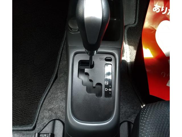 T ターボ付 マニュアルモード付 車検取得済 令和4年9月(26枚目)
