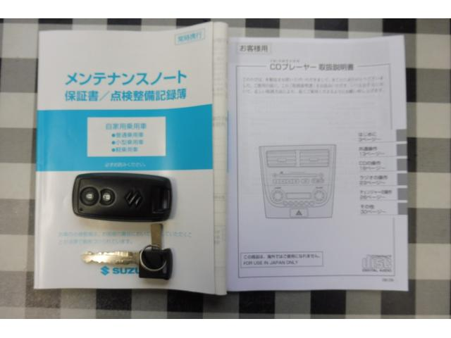 T ターボ付 マニュアルモード付 車検取得済 令和4年9月(33枚目)